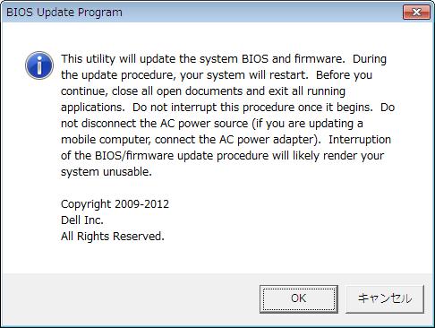 bios ファームウェア 最新バージョン