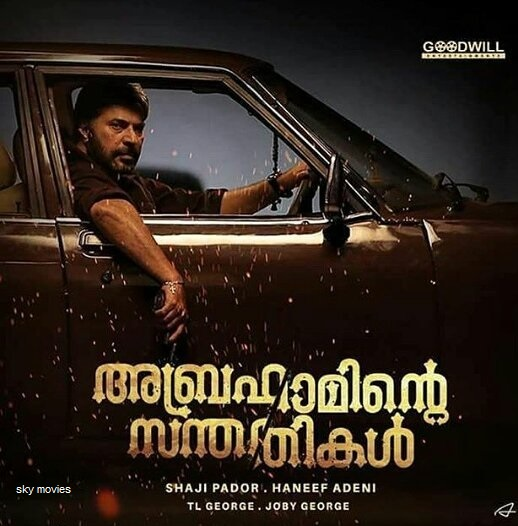 new malayalam torrented movies 2018