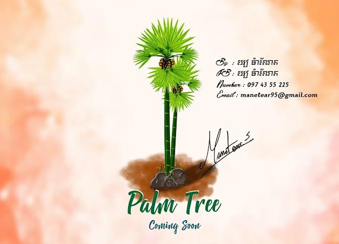 Palm Tree Khmer Palm Tree V.01 free vector file