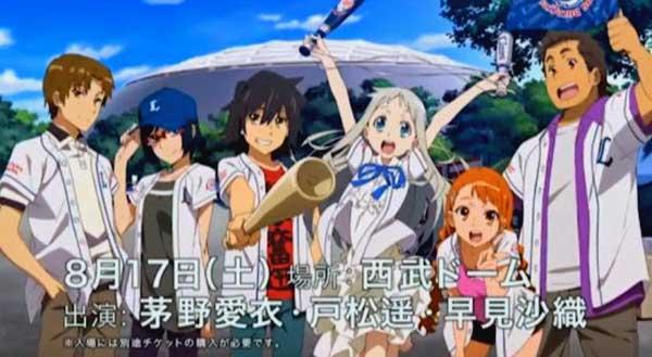 Anohana - anime terbaik, terbagus dan populer