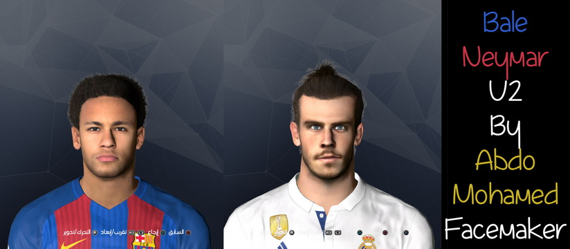 PES 2017 Bale & Neymar V2 facepack By Abdo Mohamed Facemaker