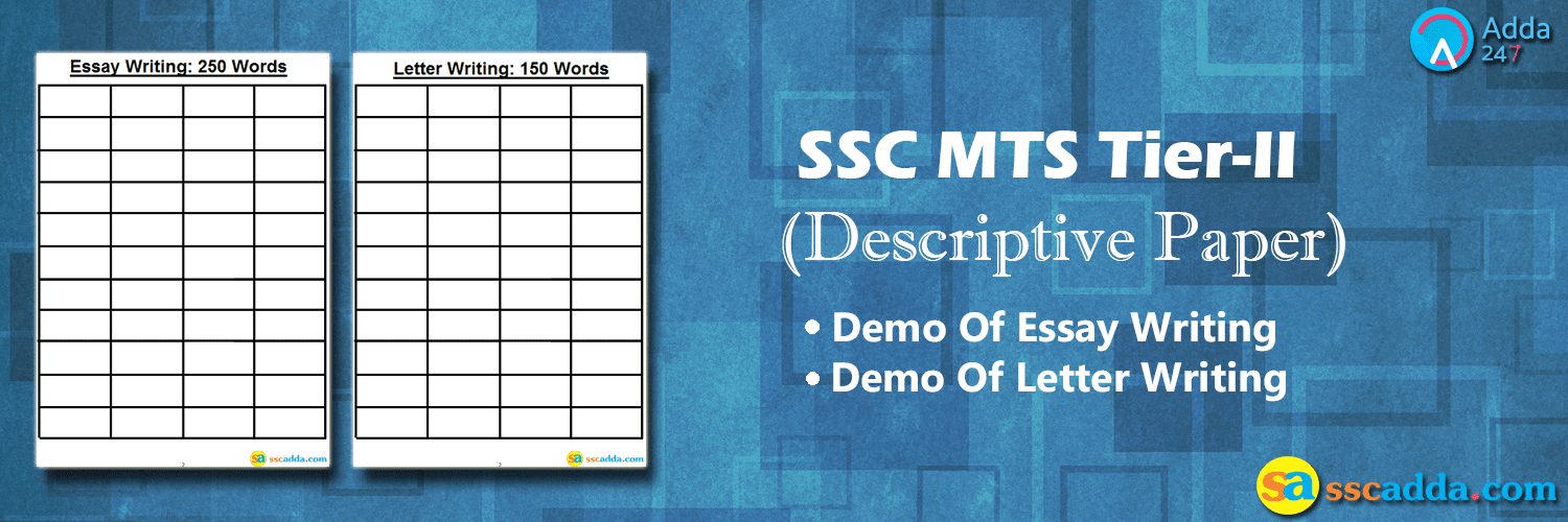ssc mts descriptive paper demo of letter essay