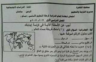تحميل ورقة امتحان الدراسات محافظة القاهرة الصف الثالث الاعدادى 2017 الترم الاول