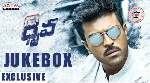 Dhruva Jukebox Songs