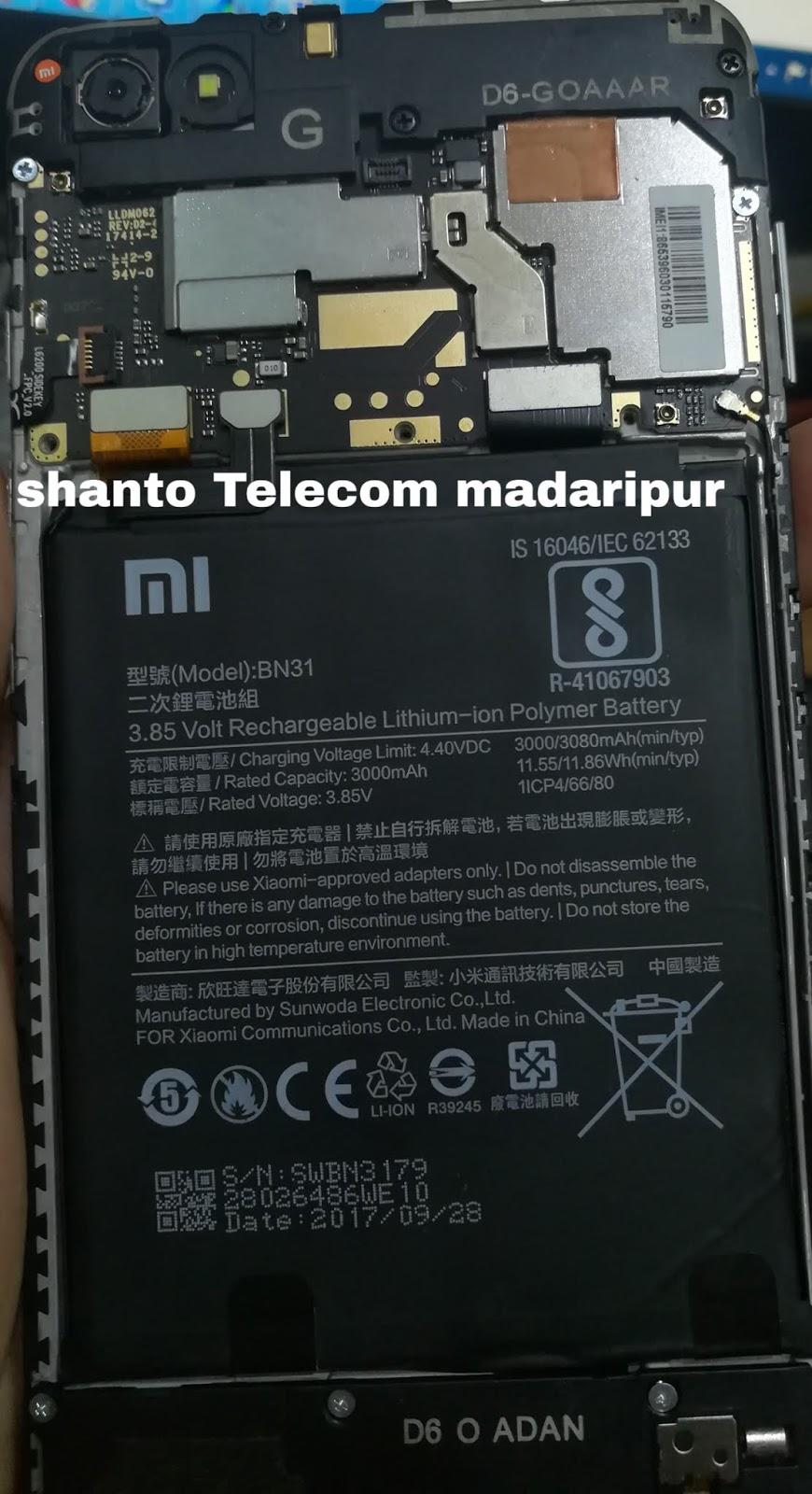 Mi 5a Baseband Unknown Repair