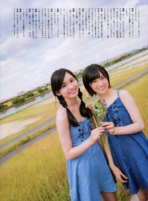 HKT48 Misaki Aramaki and Erena Sakamoto Entame Gravure Photos 05