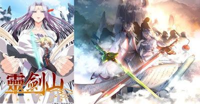 Reikenzan: Eichi e no Shikaku Episode 1-END Subtitle Indonesia
