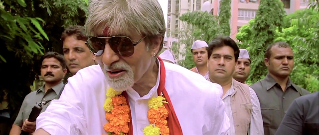 Department (2012) Full Movie Hindi 720p HDRip ESubs Download
