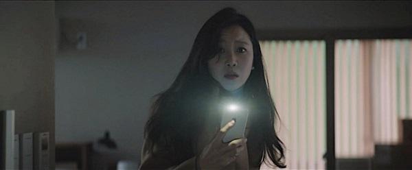 door lock gong hye jin