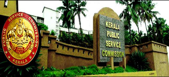 Kerala PSC Exam Calendar Pdf Download Time Table