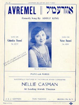 Nellie Casman, composer and performer of