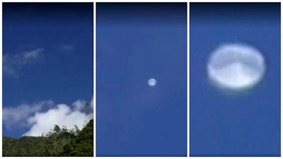 UFO Filmed Over Cusco 4-13-16