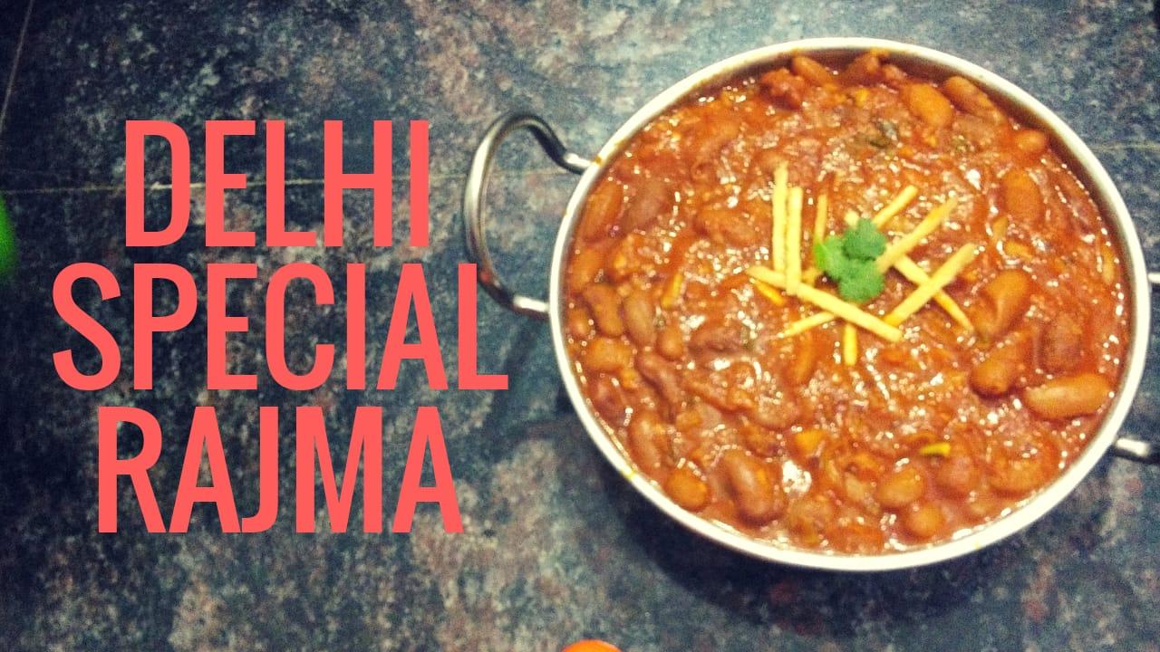 Punjabi Rajma masala   Rajma Masala Recipe   Shaliniz Kitchen