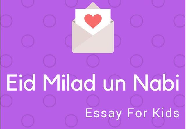 Simple Eid Milad un Nabi Essay & Golden Words For Kids 2018