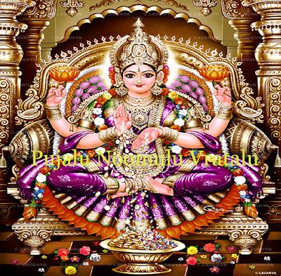 Sri Lakshmi Ashtottara Shatanamavali in Telugu