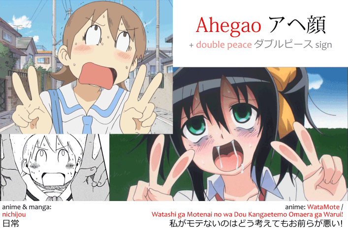 What ahegao アヘ顔 with a double peace sign, daburu piisu ダブルピース looks like, as seen in the manga and anime nichijou 日常 and in the anime watamote - Watashi ga Motenai no wa Dou Kangaetemo Omaera ga Warui! 私がモテないのはどう考えてもお前らが悪い!