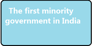 The first minority government in India