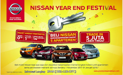 NISSAN YEAR END FESTIVAL 2017