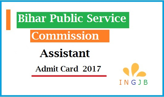 bpsc-assistant-admit-card