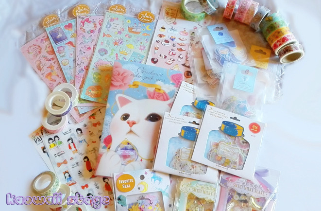 Kawaii aliexpress washi tapes
