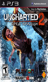 2ec65a8d854fa5a19bfd930c6d3790d82f587daf - Uncharted.2.Among.Thieves.PAL.PS3-JB + BG Patch