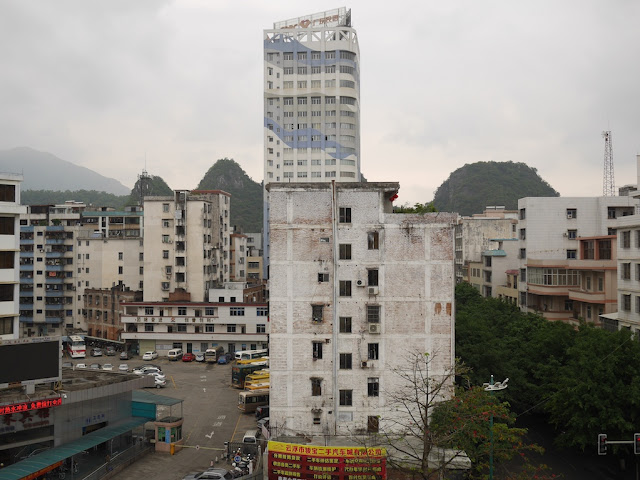 Yunfu Intercity Bus Station, buildings, and karst topography in Yunfu, Guangdong