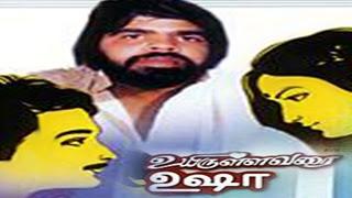 Uyirullavarai Usha (1983) Tamil Movie