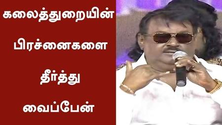 Vijayakanth Speech at tribute event on his 40 years of cinema field | #Vijayakanth #Cinema #Premalatha