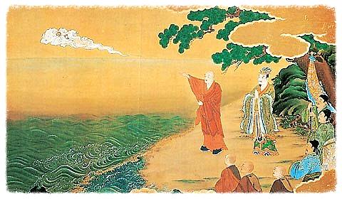 人文研究見聞録:空海(弘法大師)とは?
