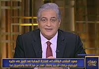 برنامج مساء DMC حلقة 1-2-2017 أسامه كمال
