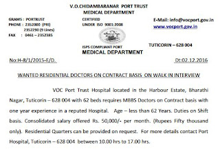 VOC Port Trust (TPT) Recruitment of Resident Doctor through walk in interview on 21st December 2016