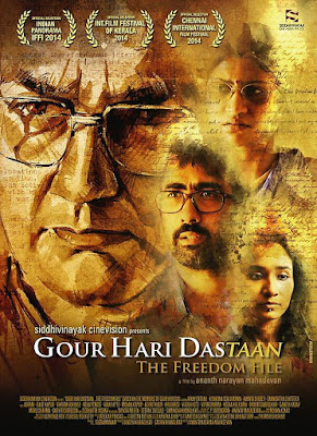 Gour Hari Dastaan (2015) watch full movie