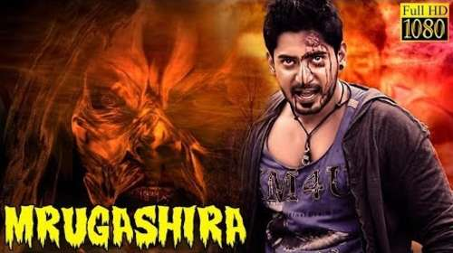 Poster Of Mrugashira In Hindi Dubbed 300MB Compressed Small Size Pc Movie Free Download Only At worldfree4u.com