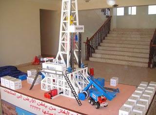 Heriot Watt Drilling Engineering Pdf