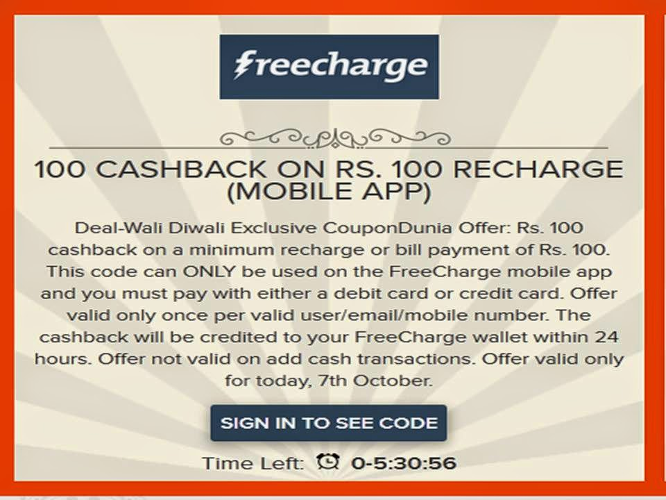Freecharge coupons for airtel - Boat deals