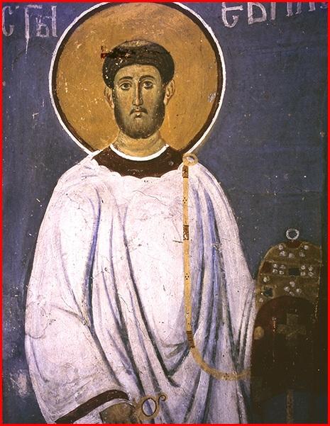"""Результат пошуку зображень за запитом """"Святого мученика архидиякона Євпла"""""""
