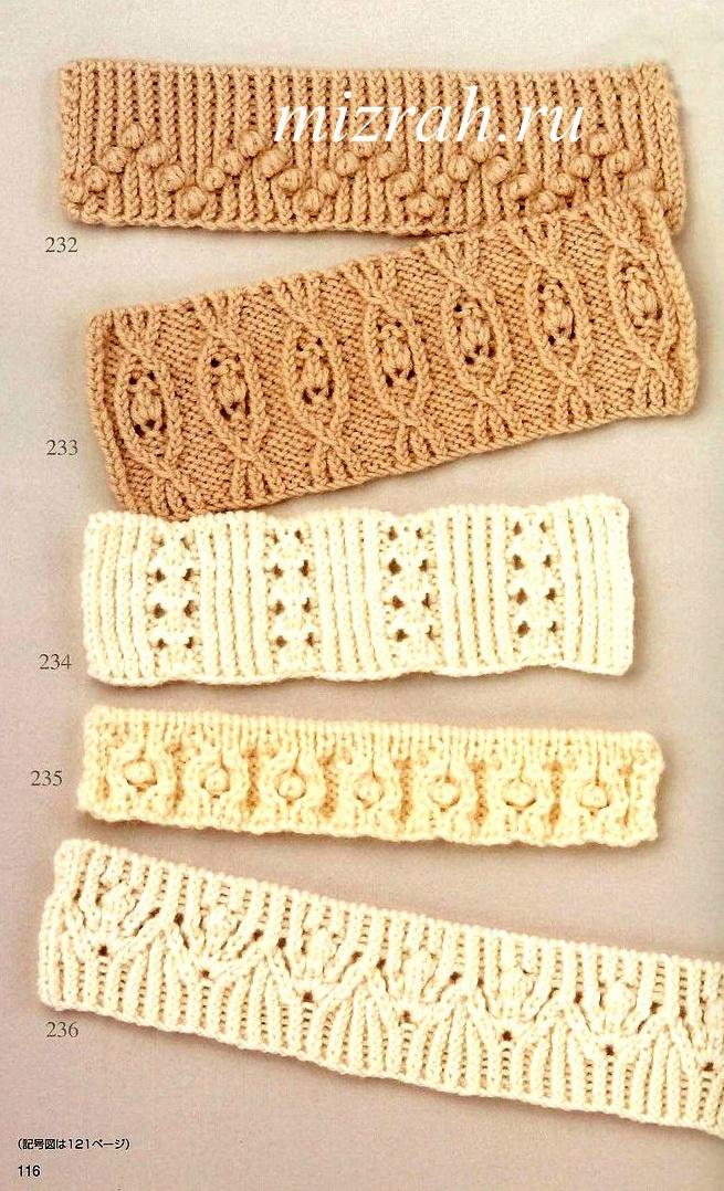 Японские резинки, вязание спицами, схемы!. Обсуждение на ...
