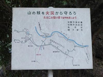 獅子窟寺 消防送水パイプライン
