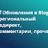 Blogspot.ru на blogspot.com - почему падают позиции блога в Yandex