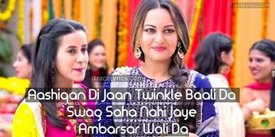 song-quotes-2018-swag-saha-nahi-jaye-for-twitter-happy-phirr-bhag-jayegi-sonakshi-sinha-neha-bhasin-shadab-faridi