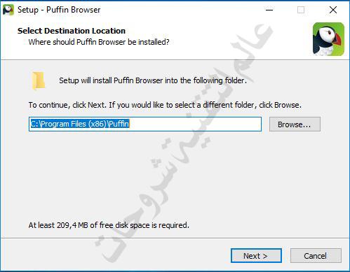 تحميل متصفح Puffin للكمبيوتر والاندرويد