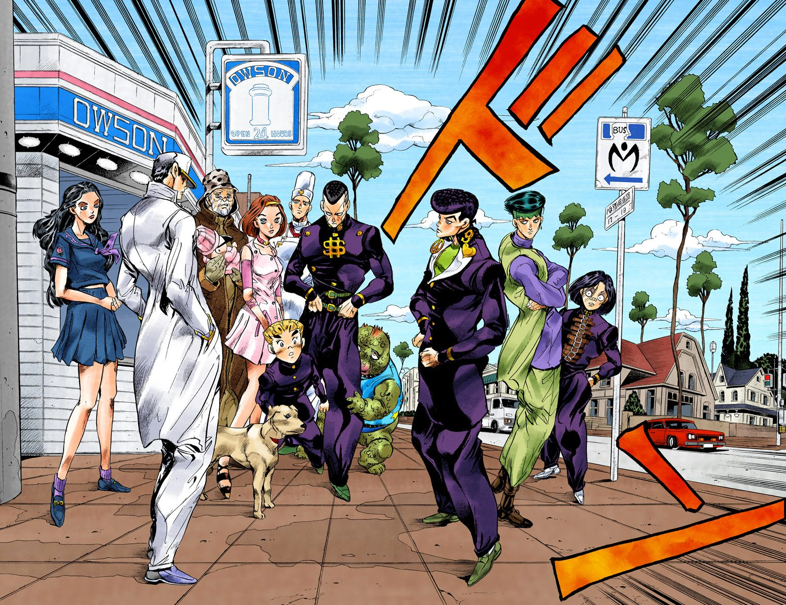 Jojo Bizarre Adventure Part  Colored Pages