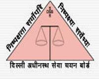 Delhi Subordinate Services Selection Board, DSSSB, freejobalert, Sarkari Naukri, DSSSB Admit Card, Admit Card, dsssb logo