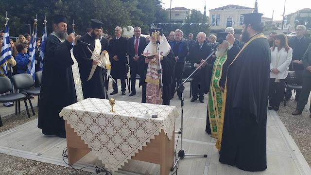Ο Δήμος Επιδαύρου τίμησε με ιδιαίτερη επισημότητα την επέτειο της Α΄ Εθνοσυνέλευσης στην Πιάδα