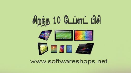sirantha tablet pc