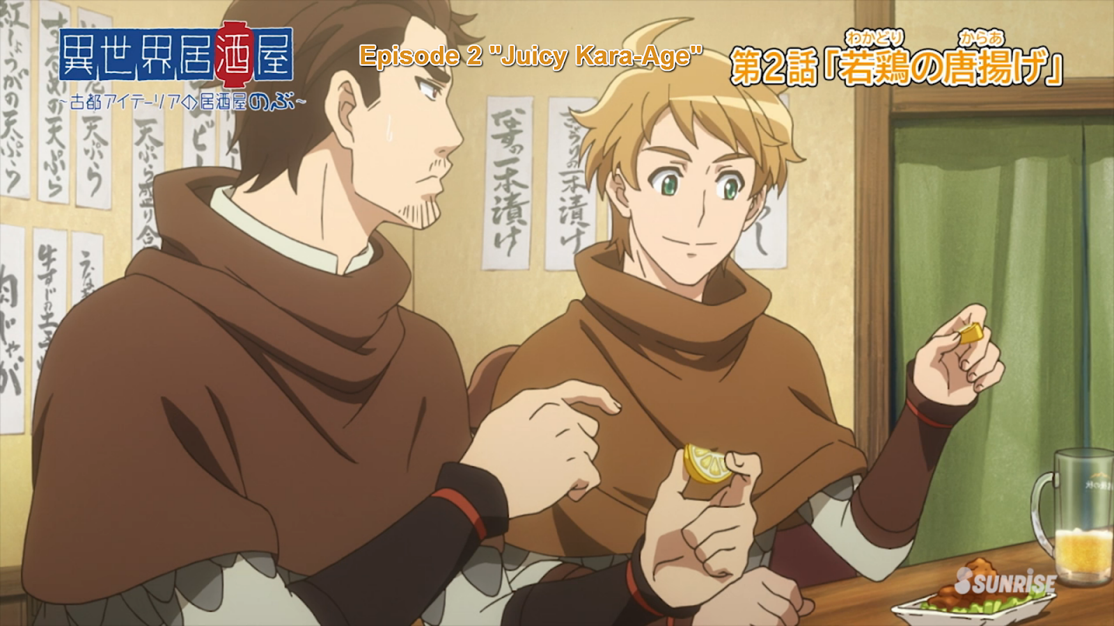 Lemons And Alpacas In Anime Isekai Izakaya Japanese Food From
