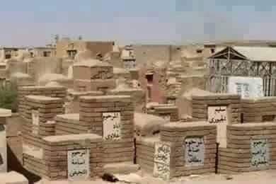 Wadi us-Salaam - The World's Largest Graveyard (cemetery)in the holy city of An Najaf, Iraq