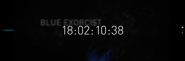 Misteriosa Contagem Regressiva no Site Oficial de Blue Exorcist