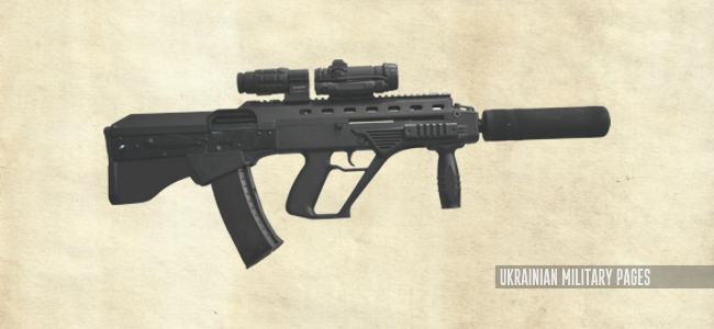 Штурмова гвинтівка (автомат) «Малюк»