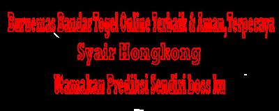 SYAIR HONGKONG, 25-03-2019